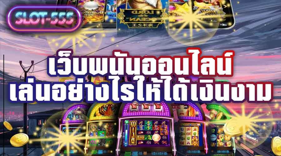 ufabet1688 ผู้ให้บริการเกมบาคาร่าอันดับ 1 ของไทย โบนัสเต็มโปรดีจ่ายจริง
